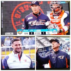 Alessandro-Alex-Maestri-Hanwha-Eagles-Kbo-Baseball (6)