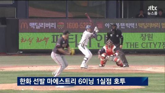 Alessandro-Alex-Maestri-Hanwha-Eagles-Kbo-Baseball (9)