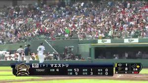 Alex Maestri Pitcher Japan Buffaloes 2014 (121)