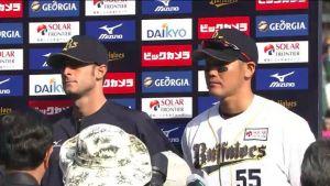 Alex Maestri Pitcher Japan Buffaloes 2014 (135)