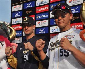 Alex Maestri Pitcher Japan Buffaloes 2014 (137)