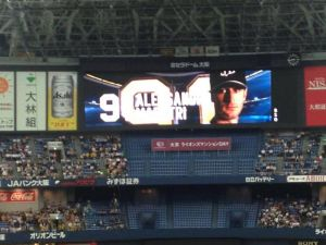 Alex Maestri Pitcher Japan Buffaloes 2014 (141)