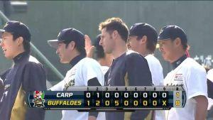 Alex Maestri Pitcher Japan Buffaloes 2014 (143)