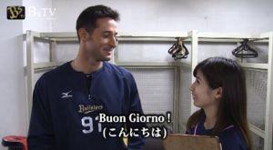Alex Maestri Pitcher Japan Buffaloes 2014 (148)
