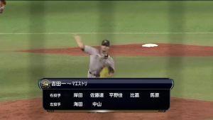 Alex Maestri Pitcher Japan Buffaloes 2014 (156)