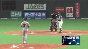 Alex Maestri Pitcher Japan Buffaloes 2014 (16)