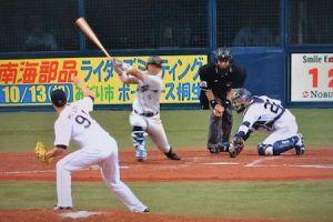Alex Maestri Pitcher Japan Buffaloes 2014 (175)