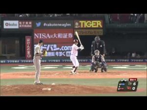 Alex Maestri Pitcher Japan Buffaloes 2014 (18)