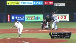 Alex Maestri Pitcher Japan Buffaloes 2014 (215)