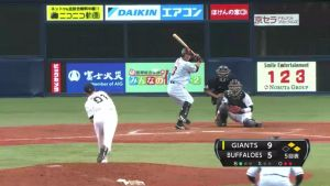 Alex Maestri Pitcher Japan Buffaloes 2014 (216)