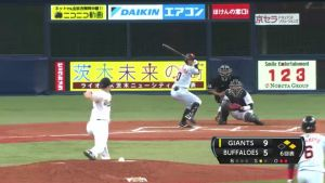 Alex Maestri Pitcher Japan Buffaloes 2014 (218)