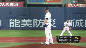 Alex Maestri Pitcher Japan Buffaloes 2014 (219)