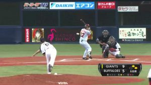 Alex Maestri Pitcher Japan Buffaloes 2014 (220)