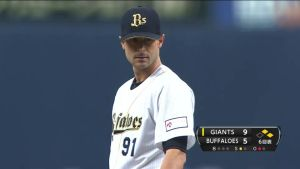 Alex Maestri Pitcher Japan Buffaloes 2014 (221)
