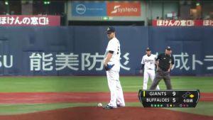 Alex Maestri Pitcher Japan Buffaloes 2014 (222)