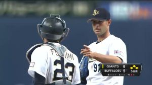 Alex Maestri Pitcher Japan Buffaloes 2014 (226)