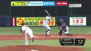 Alex Maestri Pitcher Japan Buffaloes 2014 (229)