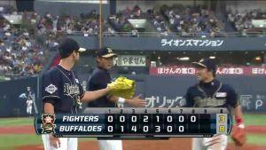 Alex Maestri Pitcher Japan Buffaloes 2014 (26)