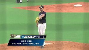 Alex Maestri Pitcher Japan Buffaloes 2014 (34)