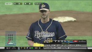 Alex Maestri Pitcher Japan Buffaloes 2014 (47)
