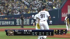 Alex Maestri Pitcher Japan Buffaloes 2014 (58)