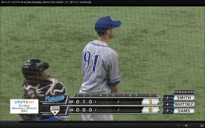Europe Baseball Japan Maestri (12)