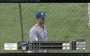 Europe Baseball Japan Maestri (17)