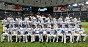 Europe Baseball Japan Maestri (1)