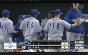 Europe Baseball Japan Maestri (22)