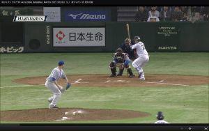 Europe Baseball Japan Maestri (3)