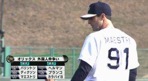 Maestri Baseball Giappone Buffaloes 2015 (20)