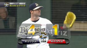 Maestri Baseball Giappone Buffaloes 2015 (46)