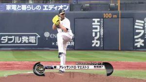 Maestri Baseball Giappone Buffaloes 2015 (48)