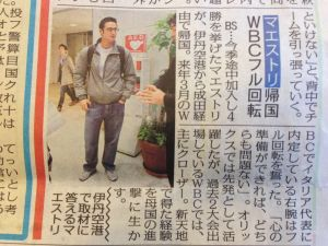 Nippon Today