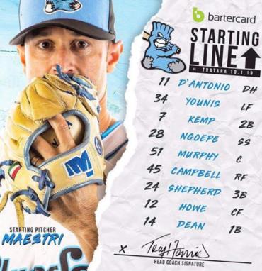 Alex Maestri Baseball