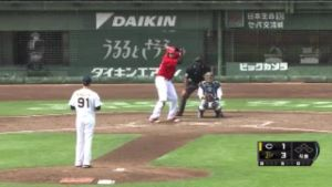 Alex Maestri Pitcher Japan Buffaloes 2014 (125)