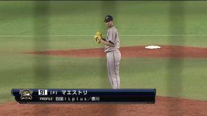 Alex Maestri Pitcher Japan Buffaloes 2014 (150)