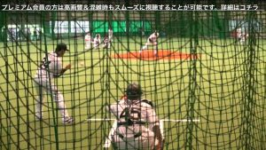Alex Maestri Pitcher Japan Buffaloes 2014 (233)