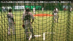 Alex Maestri Pitcher Japan Buffaloes 2014 (280)