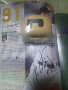 Alex Maestri Pitcher Japan Buffaloes 2014 (311)