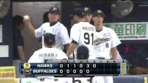 Alex Maestri Pitcher Japan Buffaloes 2014 (39)