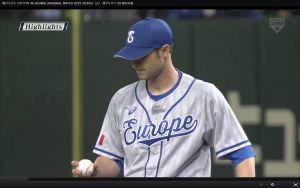 Europe Baseball Japan Maestri (14)
