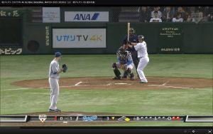 Europe Baseball Japan Maestri (24)