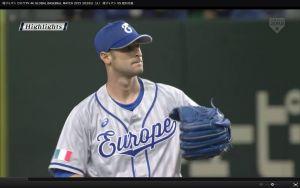 Europe Baseball Japan Maestri (5)