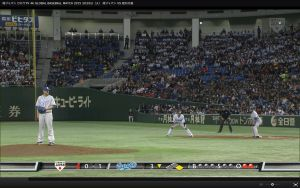 Europe Baseball Japan Maestri (6)