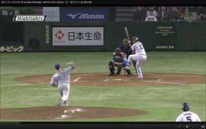 Europe Baseball Japan Maestri (8)