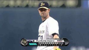 Maestri Baseball Giappone Buffaloes 2015 (17)