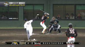Maestri Baseball Giappone Buffaloes 2015 (29)
