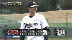 Maestri Baseball Giappone Buffaloes 2015 (37)