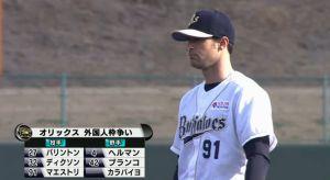 Maestri Baseball Giappone Buffaloes 2015 (42)
